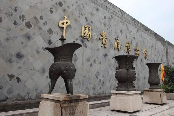 中国黄酒博物馆缩略图