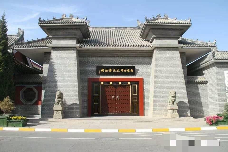 内蒙古酒文化博物馆缩略图