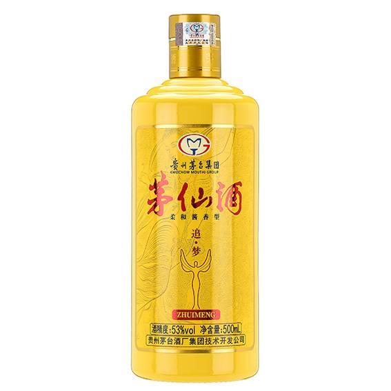 茅仙酒——追梦 酱香型白酒 53°vol 500ml插图2