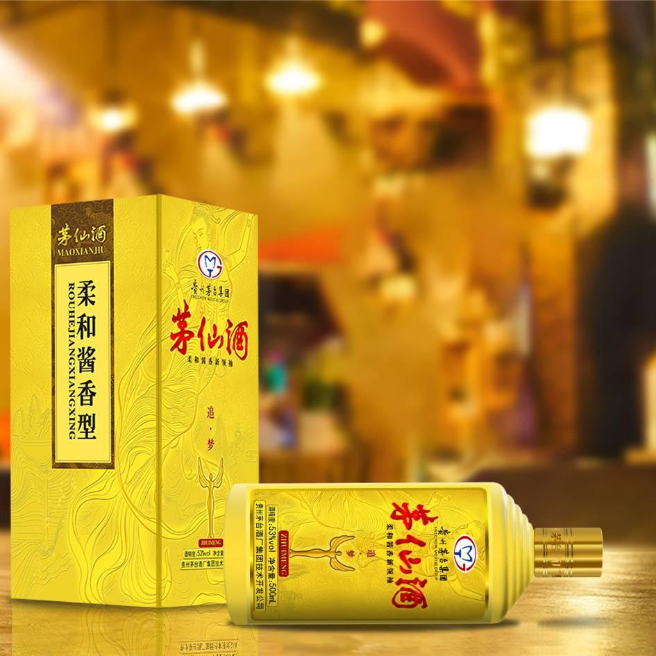 茅仙酒——追梦 酱香型白酒 53°vol 500ml插图